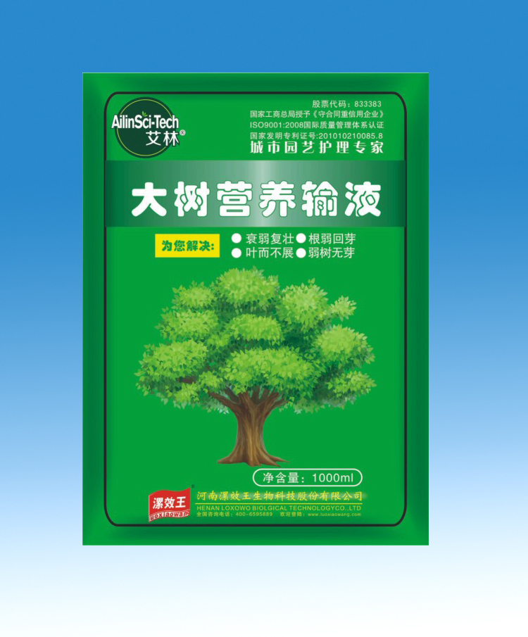 大树营养液1000ml