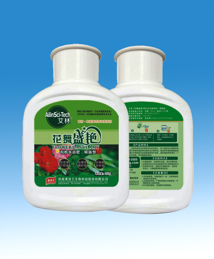 有机生态营养剂