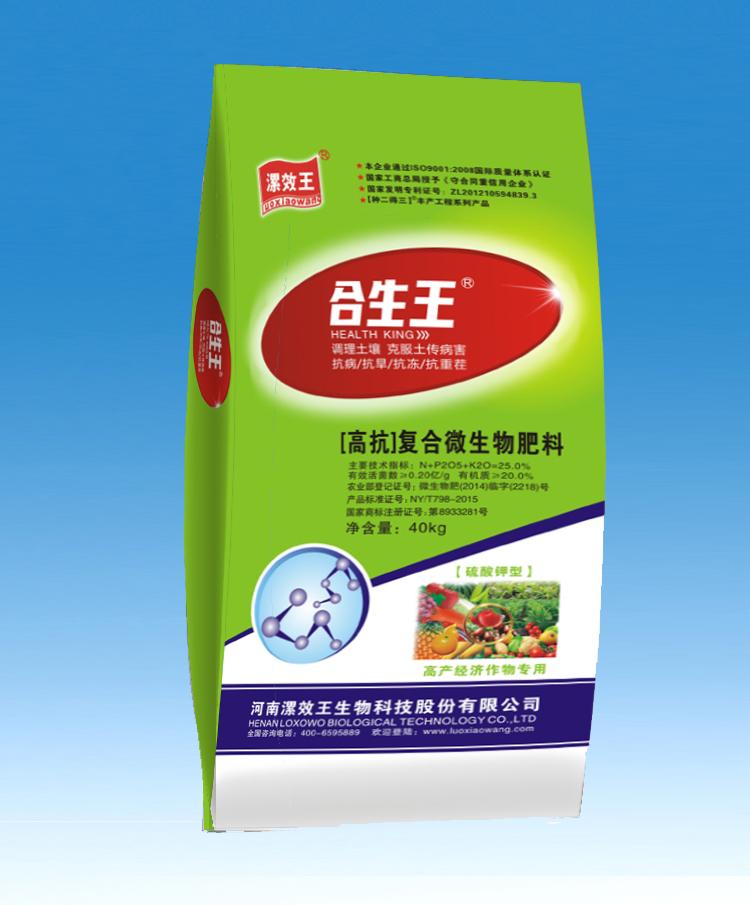 合生王复合微生物肥料蔬果专用40kg