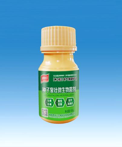 种子复壮微生物菌剂