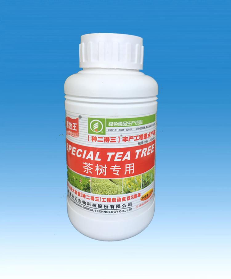 漯效王【种二得三】含腐植酸水溶肥料500ml(茶树专用)
