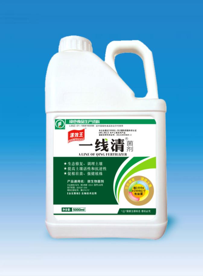 【一线清】生物菌剂2000ml