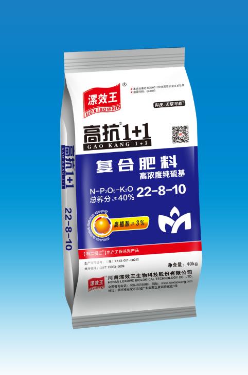高抗1+1黄腐酸复合肥料