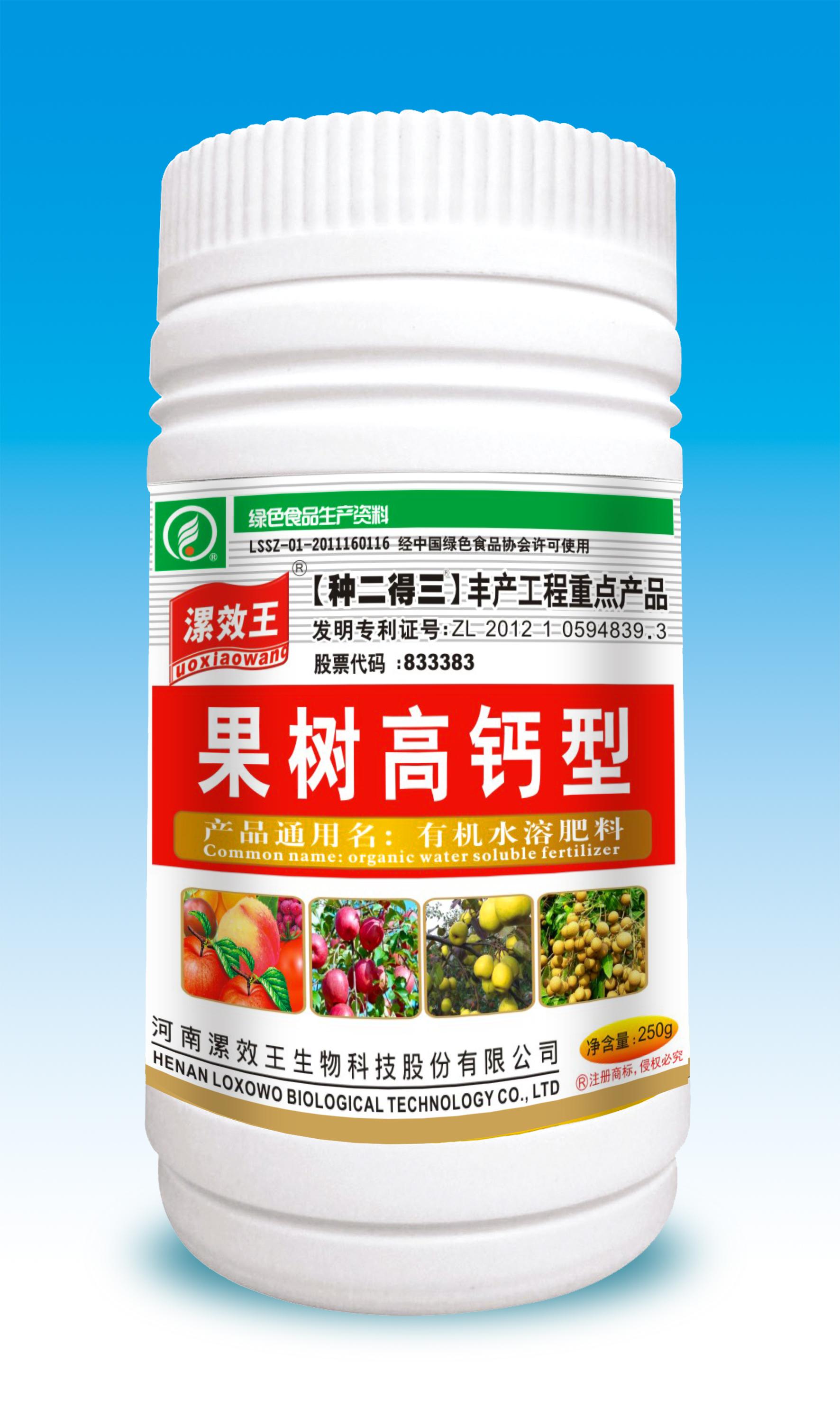 漯效王【果树高钙型】有机水溶肥料250ml